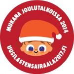 Mukana joulutalkoissa 2014, Uusilastensairaala2017.fi